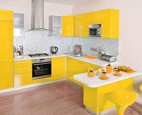 40 Mẫu phòng bếp màu vàng đầy tươi sáng và truyền cảm hứng