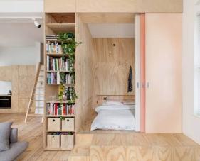 7 Nguyên tắc thiết kế nhà kiểu Nhật Bản không nên bỏ qua