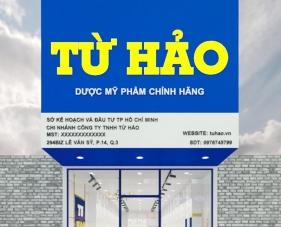 Thiết kế nội thất cửa hàng mỹ phẩm Từ Hảo - Quận 3